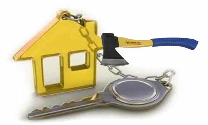 Снятие обременения с квартиры или дома