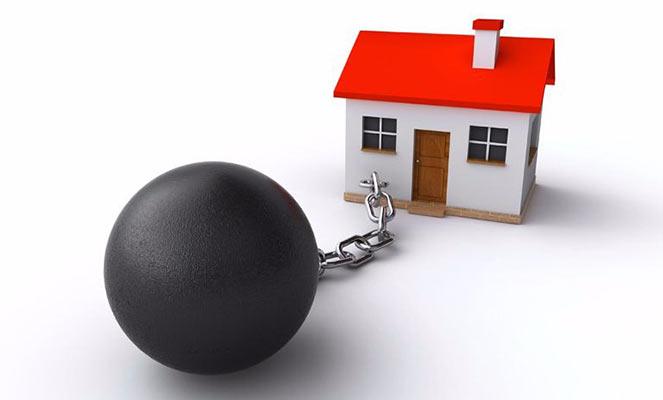 Обременение дома