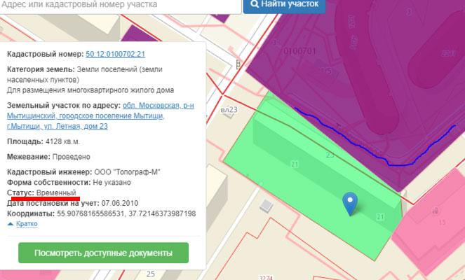 Временный статус участка на кадастровой карте