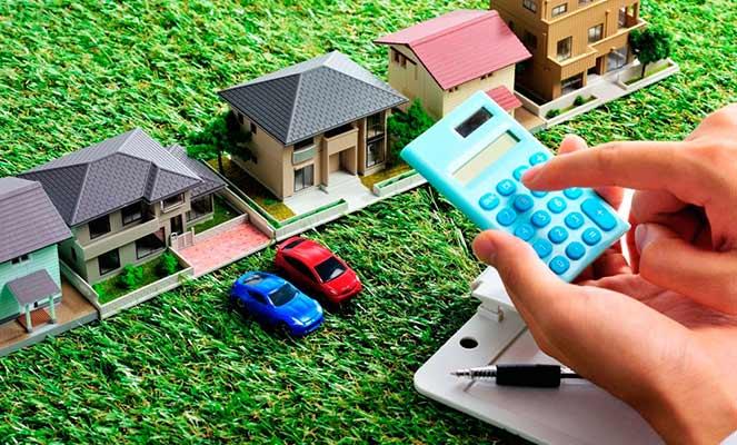 Оценка стоимости дома