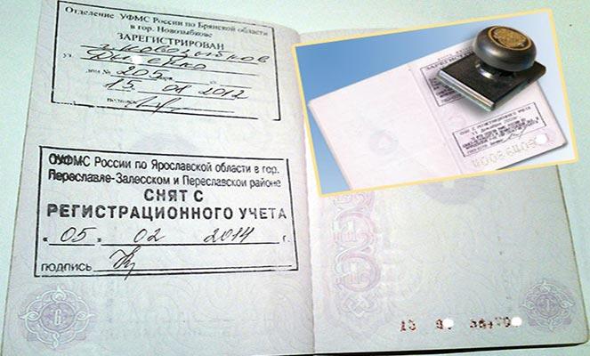 Изображение - Выписка из квартиры при продаже квартиры собственником vypiska-prodazha1-1