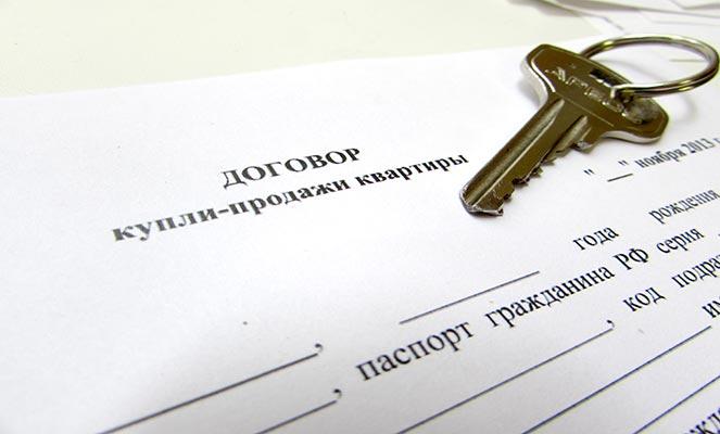 Изображение - Выписка из квартиры при продаже квартиры собственником vypiska-prodazha2