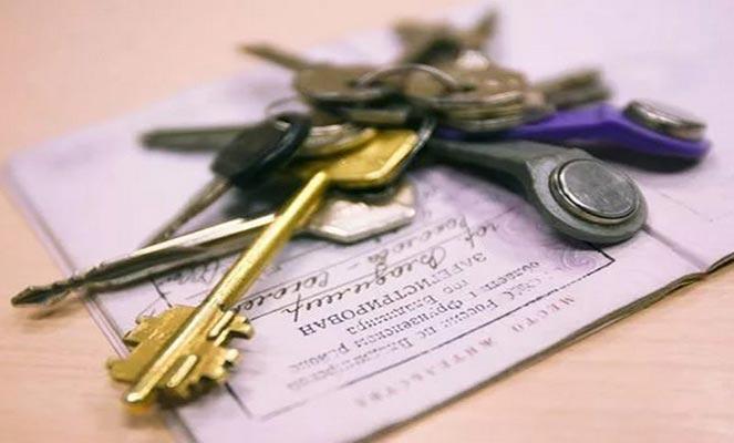 Изображение - Выписка из квартиры при продаже квартиры собственником vypiska-prodazha6