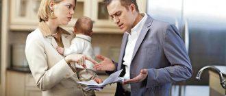 Выписка бывшего мужа после развода