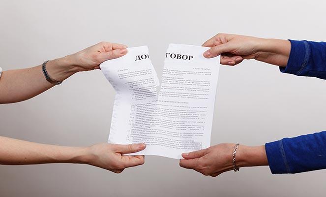 Расторжение договора управления