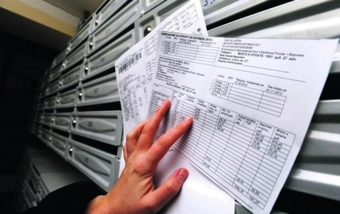 Тарифы на содержание общего домового имущества