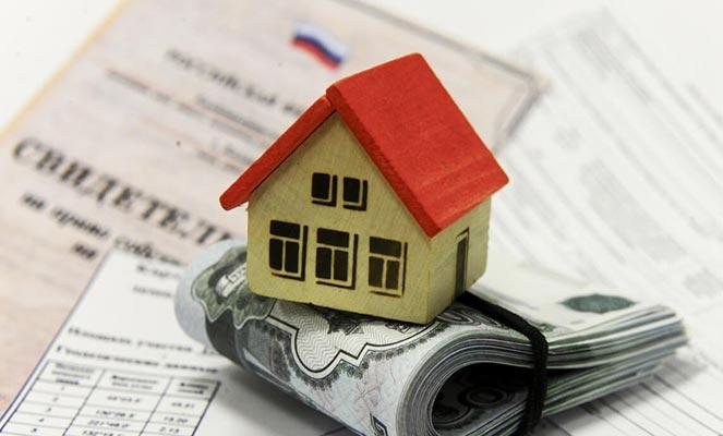 Методы оценки стоимости недвижимости