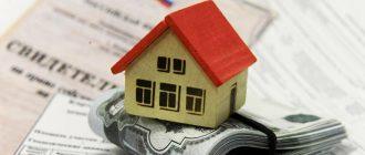 Основные методы оценки недвижимости