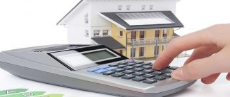 Оценка и экспертиза недвижимого имущества