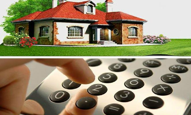 Оценка стоимости дома и участка