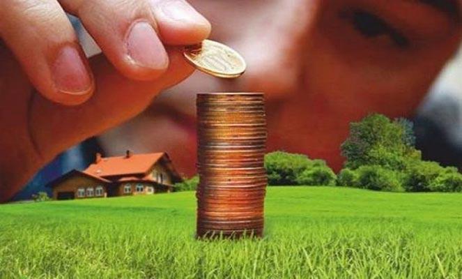 Изменение стоимости земельного участка