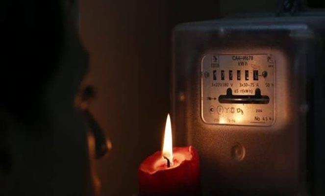 Отключили свет