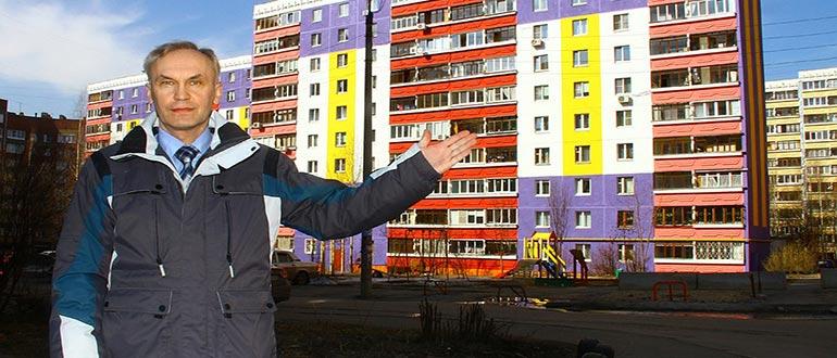Каковы обязанности председателя ТСЖ многоквартирного дома его права и ответственность перед жильцами