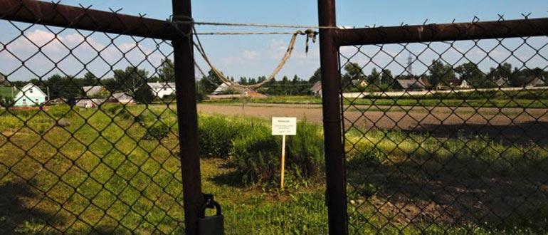 Реквизиция земельного участка, Прекращение прав на земельные участки за ненадлежащее использование, Конфискация земельного участка