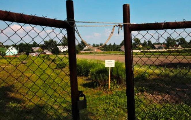 Реквизиция земельного участка