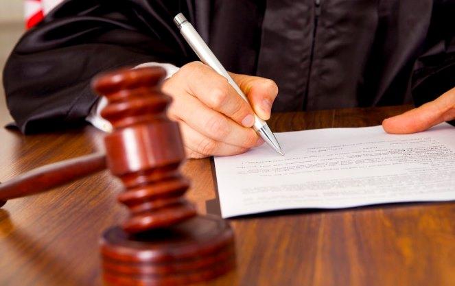Возвращение участка по решению суда