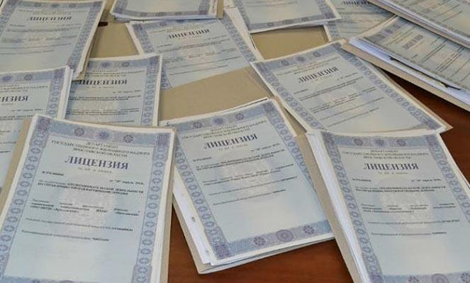 Лицензии для УК