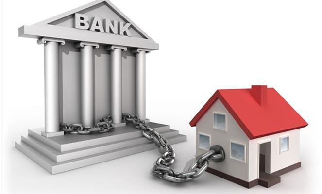 Недвижимость в залоге у банка