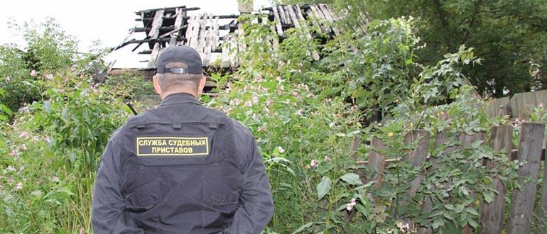 Арест земельных участков