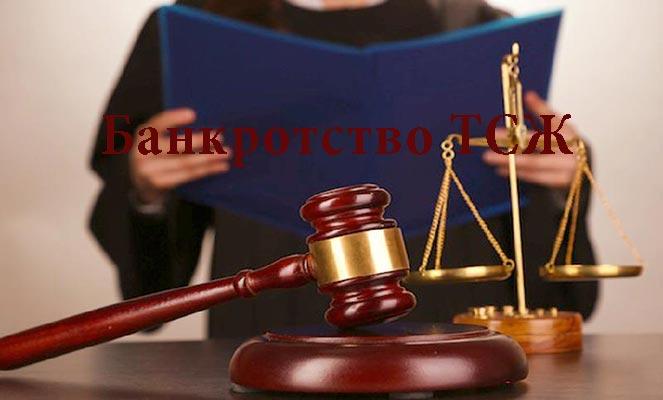 Объявление банкротом в судебном порядке