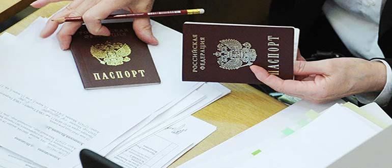 Как прописаться в квартире: документы для регистрации