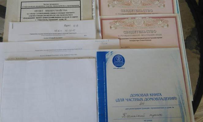 Изображение - Как оформить домовую книгу на частный дом и зачем она нужна domovaia-kn6-1