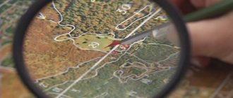 Государственная кадастровая оценка земельных участков