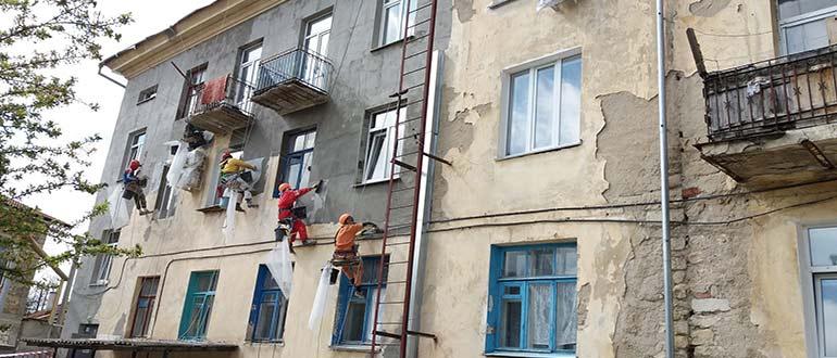 Капремонт фасада МКД