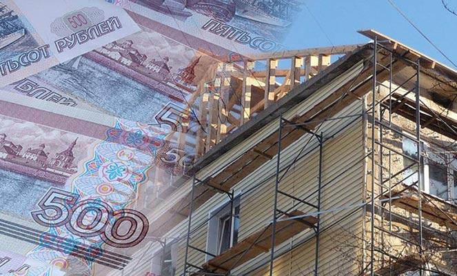Оплата капремонта фасада