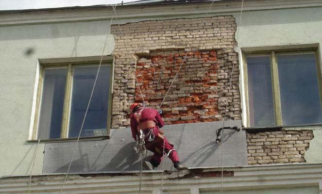 Подготовительные работы при капремонте фасада