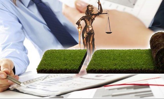 Законодательные основы конфискации земель