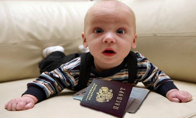 Московская прописка для ребенка