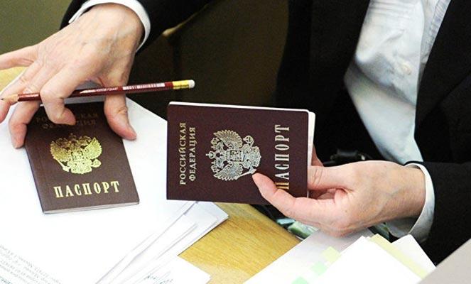 Регистрация по месту жительства в Москве