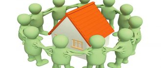 Непосредственное управление МКД собственниками жилья