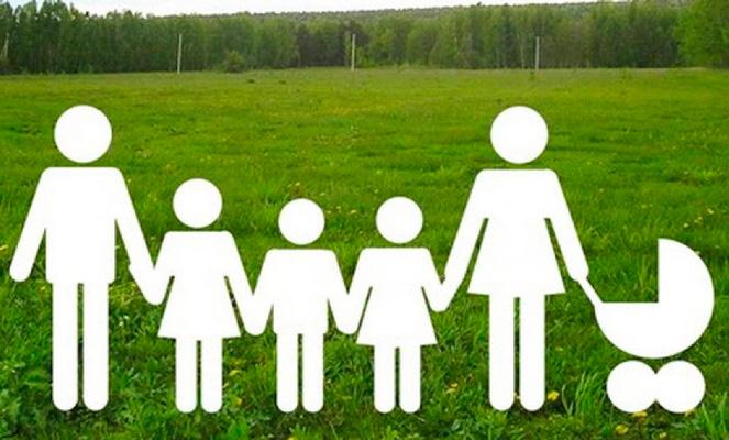 Ипотечная программа многодетным семьям в России
