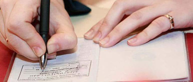 Какие документы нужны, чтобы выписаться и прописаться в новом месте? Что предоставить в паспортный стол для выписки и прописки в другую квартиру?