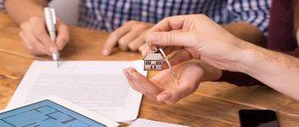 Продажа квартиры с прописанными