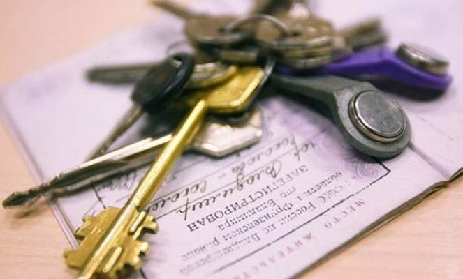 Изображение - Права и обязанности человека, прописанного в квартире и не являющегося собственником prava-propisannogo1-1