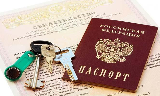 Изображение - Права и обязанности человека, прописанного в квартире и не являющегося собственником prava-propisannogo2