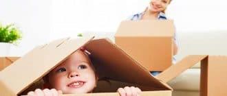 Продажа квартиры, если там прописан ребенок