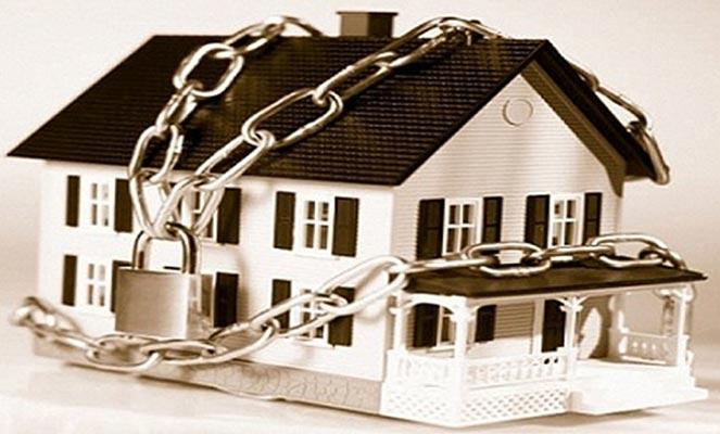 Обременение недвижимости