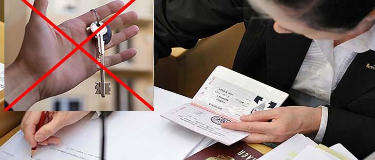Как зарегистрировать без права на жилплощадь