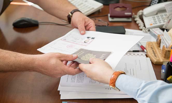 Подача документов в ПФ