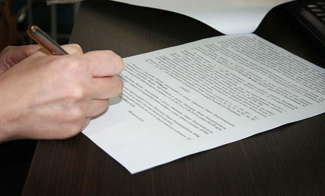 Оформление договора дарения земельного участка