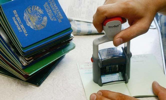 Регистрация иностранных граждан