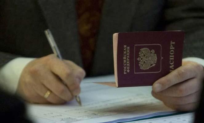 Оформление смены места регистрации