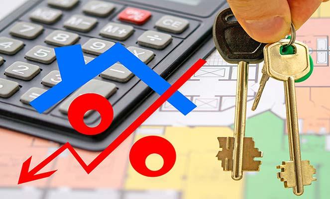 Налог с продажи квартиры полученной в наследство
