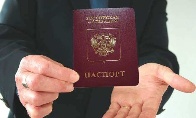 Паспорт без отметки о регистрации по месту жительства