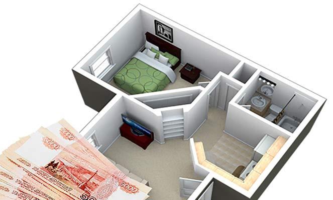 Квартира купленная в кредит
