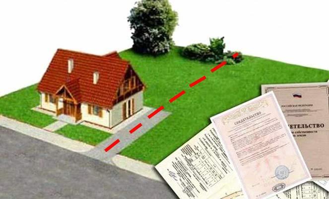 Долевая собственность за земельный участок